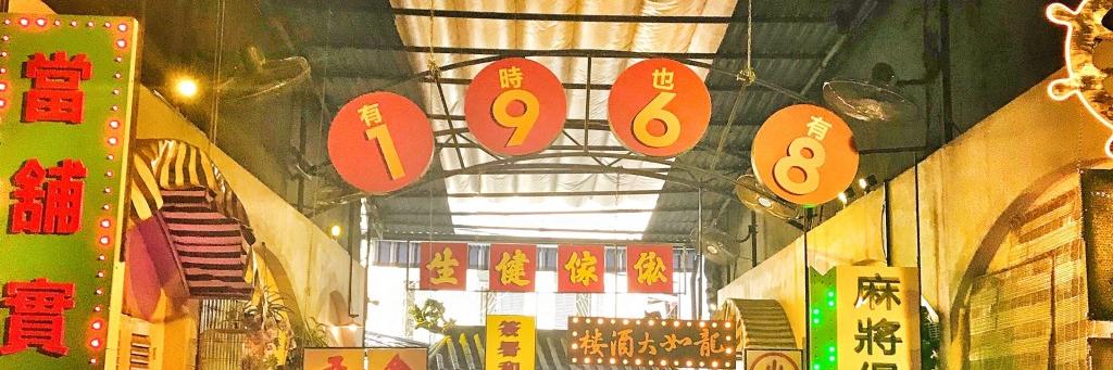 https://gody.vn/blog/12532935681505101494/post/check-in-hem-bia-hong-kong-ngay-giua-pho-co-ha-noi-7675