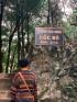 Tiên cảnh suối Lê Nin núi Mác - soi bóng Bác làm thơ ở Pác Bó Cao Bằng
