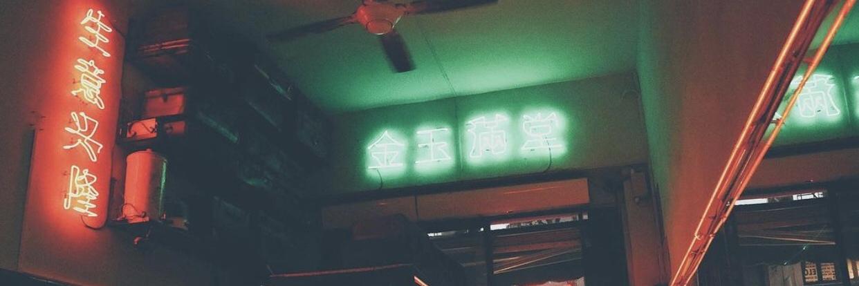 https://gody.vn/blog/congchua_mauhong803174/post/lac-loi-vao-hong-kong-nhung-nam-90-cung-heritage-chinatown-9001