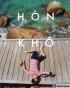 Bình Định, điểm du lịch biển hấp dẫn mới