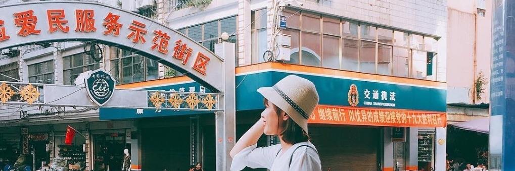 https://gody.vn/blog/quynhchi191020164143/post/ha-khau-diem-check-in-dang-hot-nhat-trong-thoi-gian-qua-tren-cong-dong-mang-3801