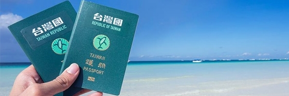 https://gody.vn/blog/quynhchi191020164143/post/xin-visa-du-lich-dai-loan-co-kho-khong-1866