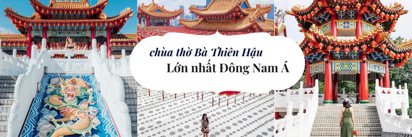 https://gody.vn/blog/nguyentoan01/post/lang-thang-quanh-chua-tho-ba-thien-hau-doc-dao-lon-nhat-dong-nam-a-867