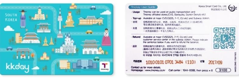 https://gody.vn/blog/quynhnhu/post/bi-kip-di-chuyen-bang-the-t-money-khi-du-lich-han-quoc-tu-tuc-889