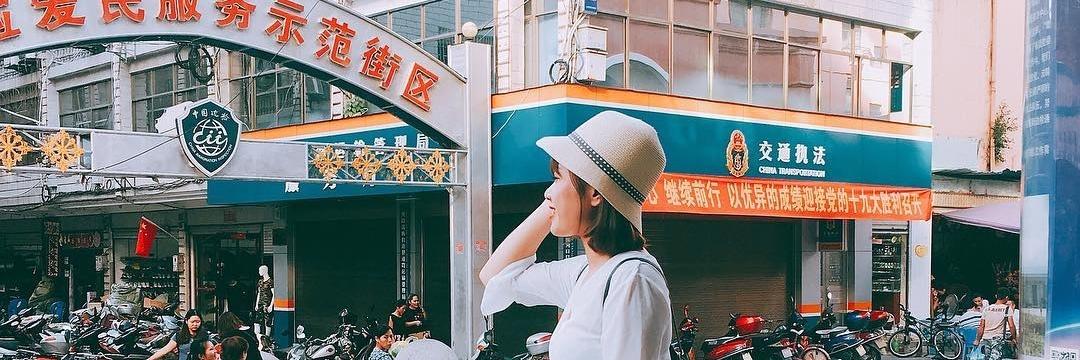 https://gody.vn/blog/quynhnhu/post/cam-nang-vuot-bien-ghe-tham-ha-khau-trong-1-ngay-tu-a-z-639