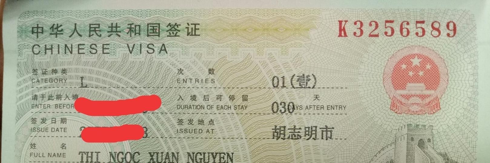 https://gody.vn/blog/visadulichnuocngoai/post/kinh-nghiem-xin-visa-du-lich-trung-quoc-2231
