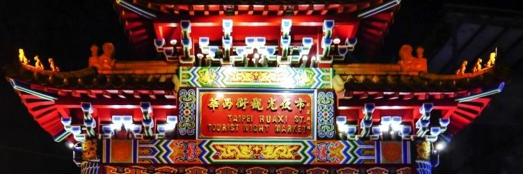 https://gody.vn/blog/tamtinh212782/post/den-qingshan-cho-dem-duong-huaxi-cho-dem-pho-quang-chau-5314