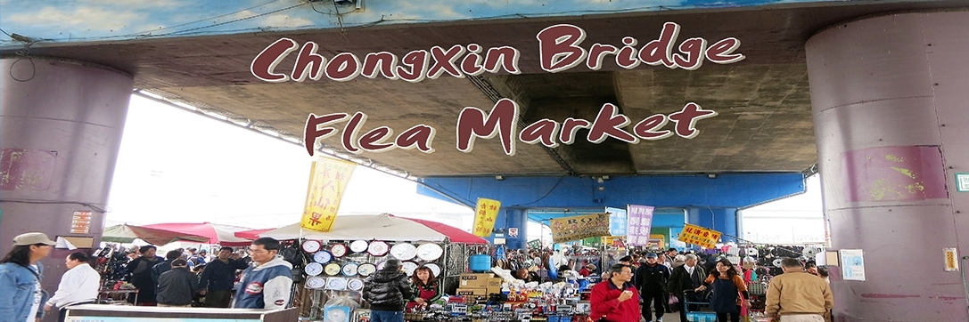 https://gody.vn/blog/tamtinh212782/post/cho-lac-xoong-trung-tan-kieu-chongxin-bridge-flea-market-5696