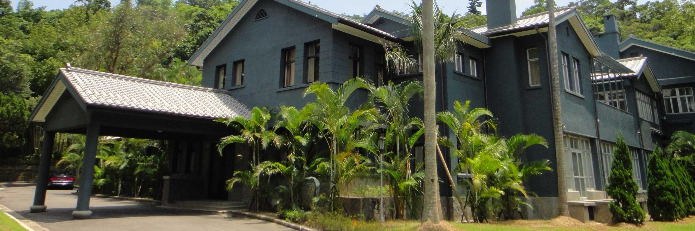 https://gody.vn/blog/tamtinh212782/post/dinh-sy-lam-shilin-official-residence-dai-bac-dai-loan-3900
