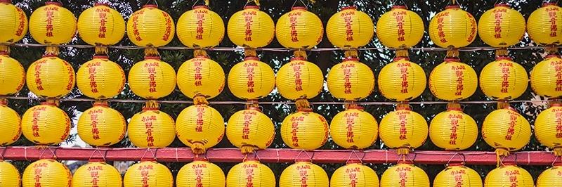 https://gody.vn/blog/tamtinh212782/post/chua-long-son-longshan-temple-den-dai-bac-tianhou-5459