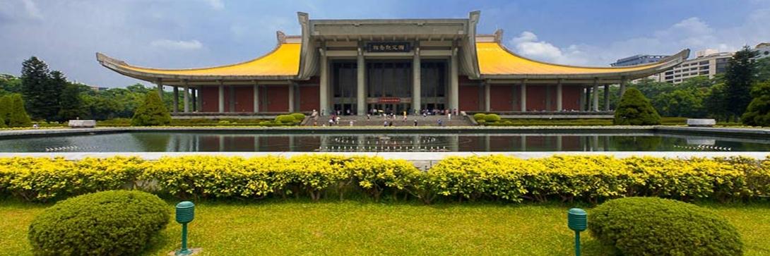 https://gody.vn/blog/tamtinh212782/post/nha-tuong-niem-ton-trung-son-sun-yat-sen-memorial-hall-4082