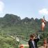 Việt Nam 64 Tỉnh Thành