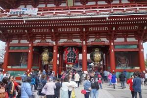 Tokyo Free & Easy 4N3Đ