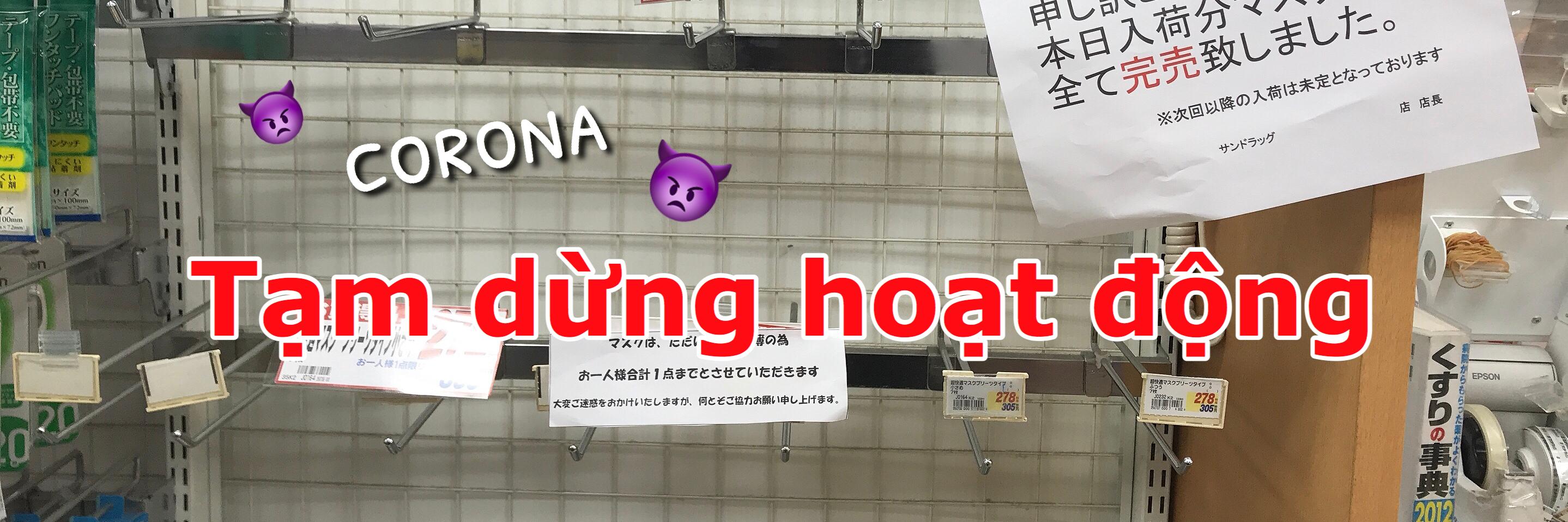 https://gody.vn/blog/165732757665598/post/tam-dung-hoat-dong-cua-trung-tam-giai-tri-o-osaka-6440